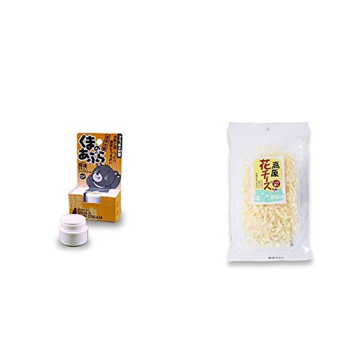ブート偉業配管[2点セット] 信州木曽 くまのあぶら 熊油スキン&リップクリーム(9g)?高原の花チーズ(56g)