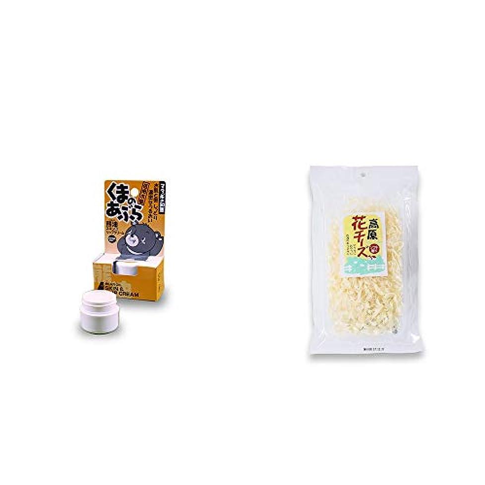 豊富にうめき幸福[2点セット] 信州木曽 くまのあぶら 熊油スキン&リップクリーム(9g)?高原の花チーズ(56g)