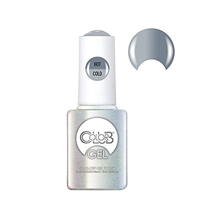 熟す容赦ない食べるColor Club Gel Polish - Head in the Clouds - 0.5oz / 15ml