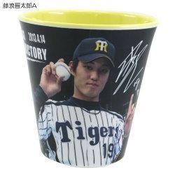 エスケイジャパン 藤浪晋太郎メラミンカップ A 阪神タイガース 19