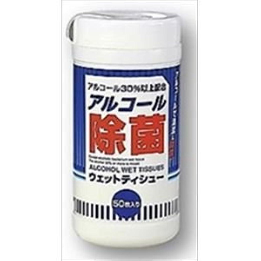 シフト効率的にベルベット(まとめ)ペーパーテック 除菌アルコールボトルウェット 除菌アルコールウェットティッシュ50枚(ボトルタイプ) 【×48点セット】