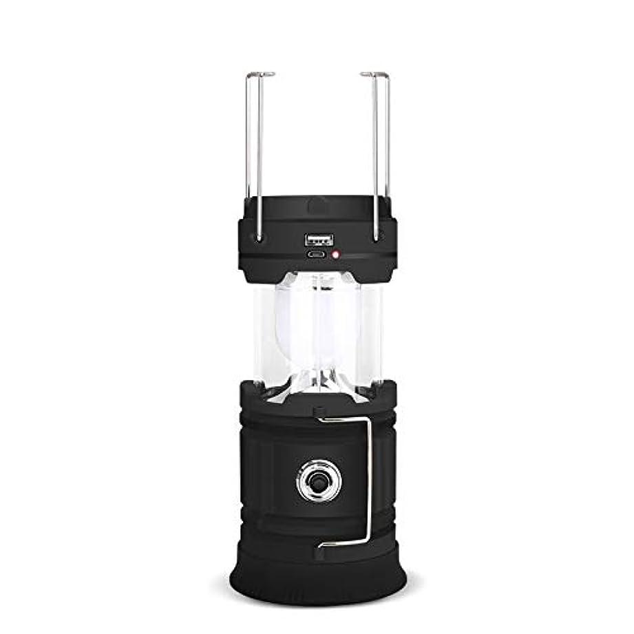 虹人類必要性LE LEDキャンピングランタン充電式、取り外し可能な懐中電灯、完璧なランタン懐中電灯、ハリケーン緊急時、ハイキング、緊急時、停電、家庭用など、USBケーブルバッテリー付属