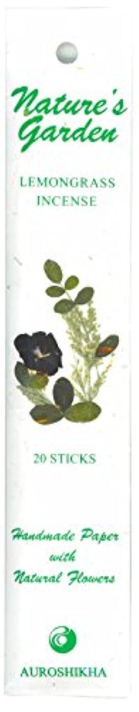 用量可塑性水差しAUROSHIKHA レモングラス香 (ネイチャーガーデンシリーズ)