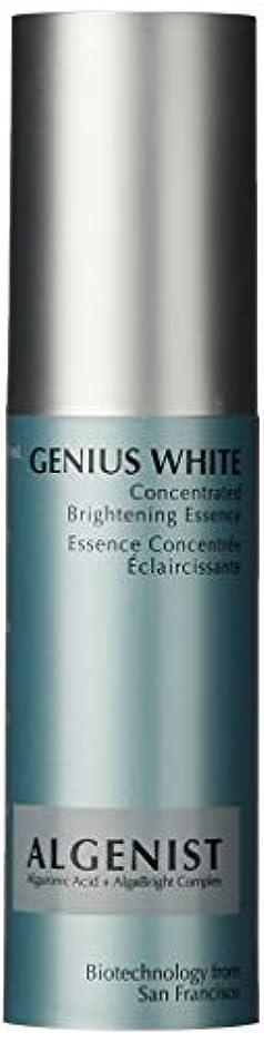 驚き仕事に行くであることアルゲニスト GENIUS WHITE Concentrated Whitening Essence ジーニアス ホワイト コンセントレイト ホワイトニング エッセンス 30ml/1oz