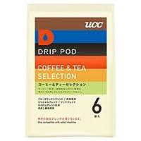 UCC DRIP POD (ドリップポッド) コーヒー&ティー セレクション 6P×12袋入×(2ケース)