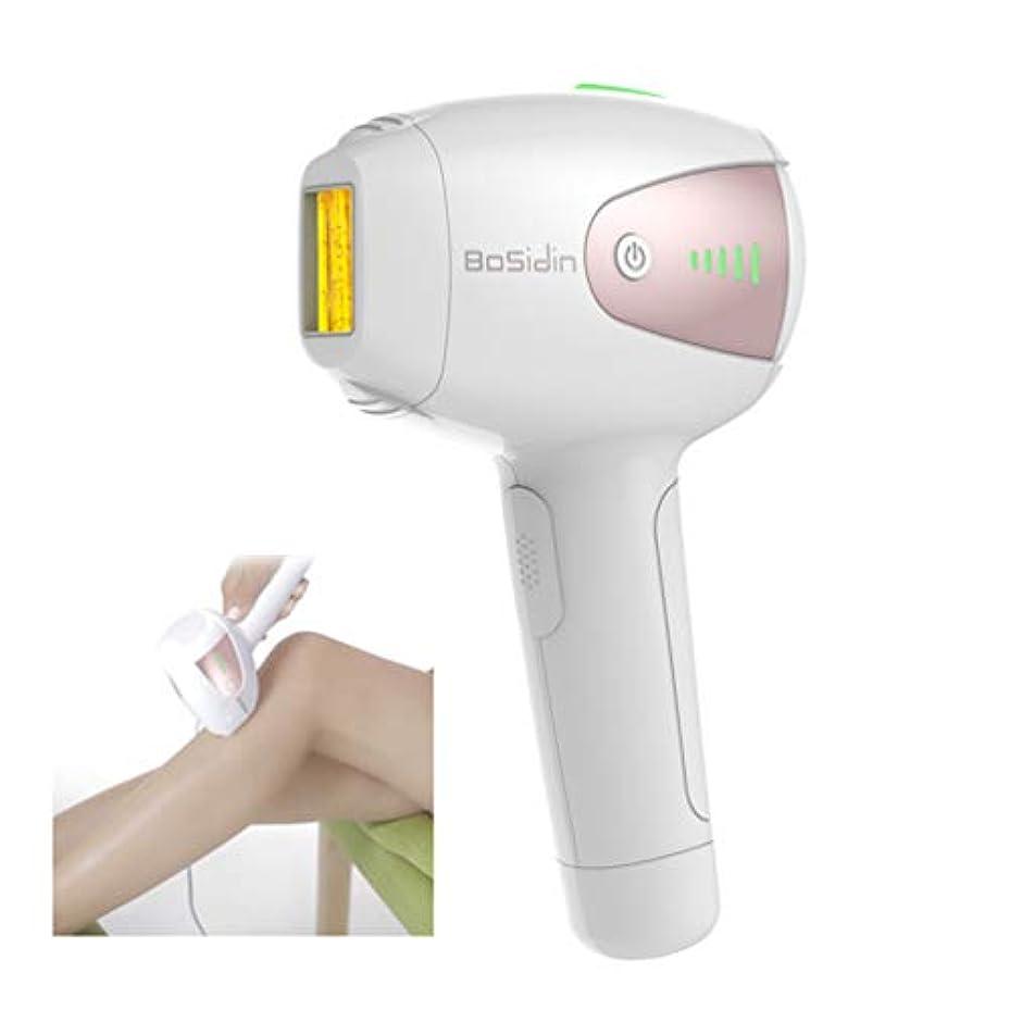 気性陰気ビデオ女性の毛の取り外し機械永久的な携帯用ホームシステムボディ表面脇の下およびビキニAreahomeライト脱毛器