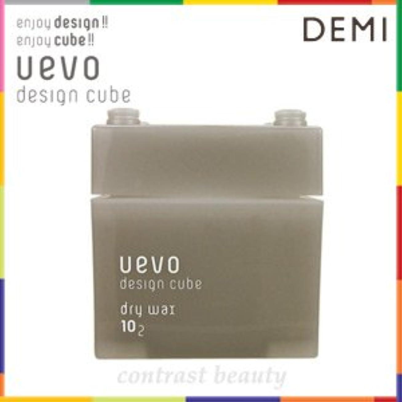 一口光沢力強い【X4個セット】 デミ ウェーボ デザインキューブ ドライワックス 80g dry wax DEMI uevo design cube