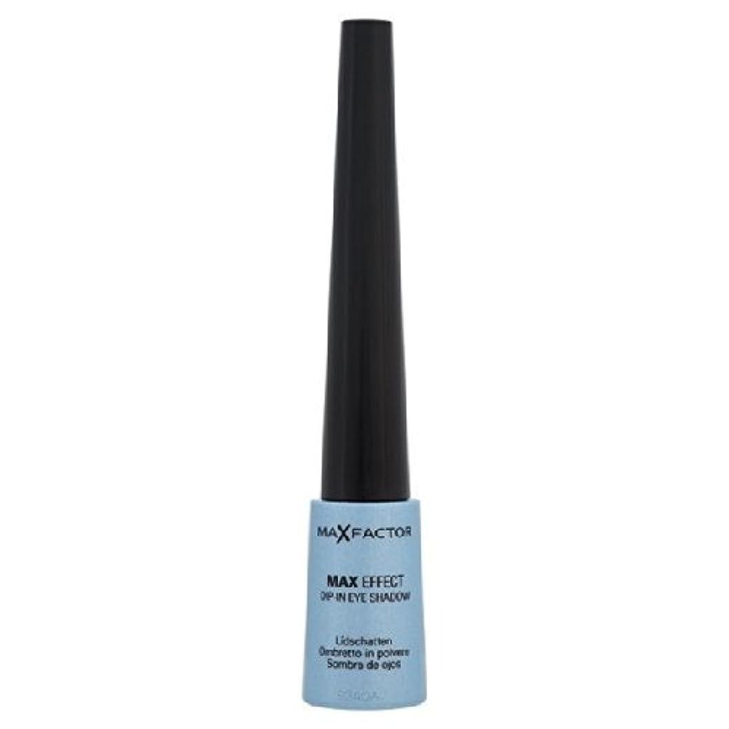 中国怪物ジャーナリストMax Factor Colour Effects Dip-In Eyeshadow - Moody Blue