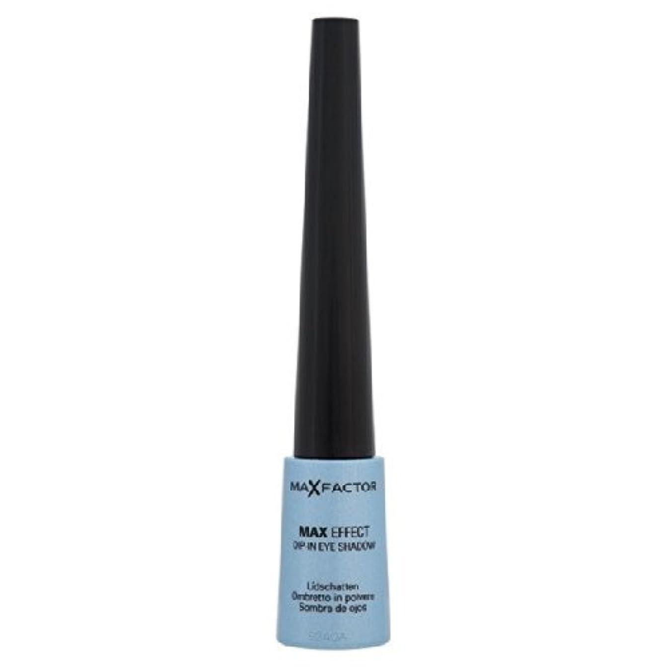 ヘルシー椅子証言Max Factor Colour Effects Dip-In Eyeshadow - Moody Blue