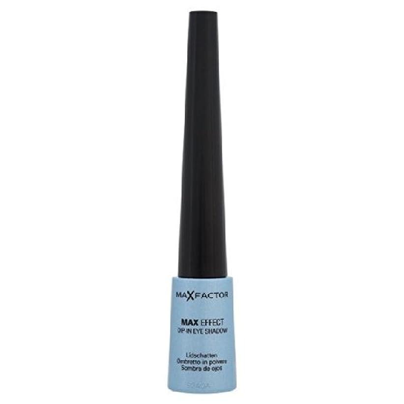 役員予防接種するうんざりMax Factor Colour Effects Dip-In Eyeshadow - Moody Blue