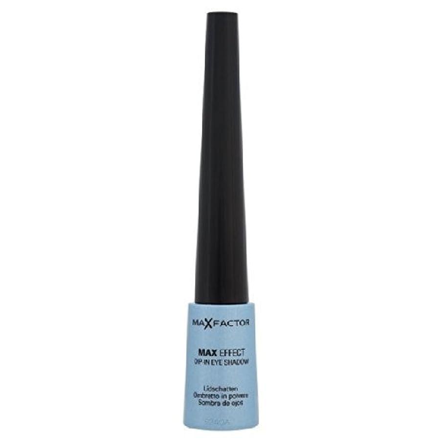 サラダ雪冬Max Factor Colour Effects Dip-In Eyeshadow - Moody Blue