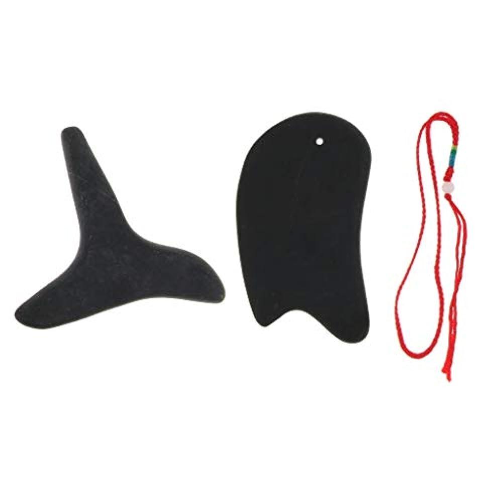 奨励ライド傾いたポータブル 軽量 かっさプレート 美顔 ボディ マッサージ 使いやすい 2個 快適 疲労緩解