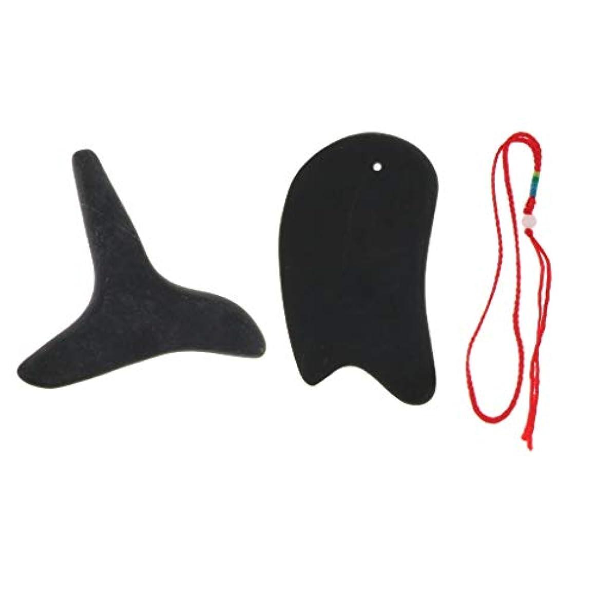 スイッチ瞑想悲鳴ポータブル 軽量 かっさプレート 美顔 ボディ マッサージ 使いやすい 2個 快適 疲労緩解