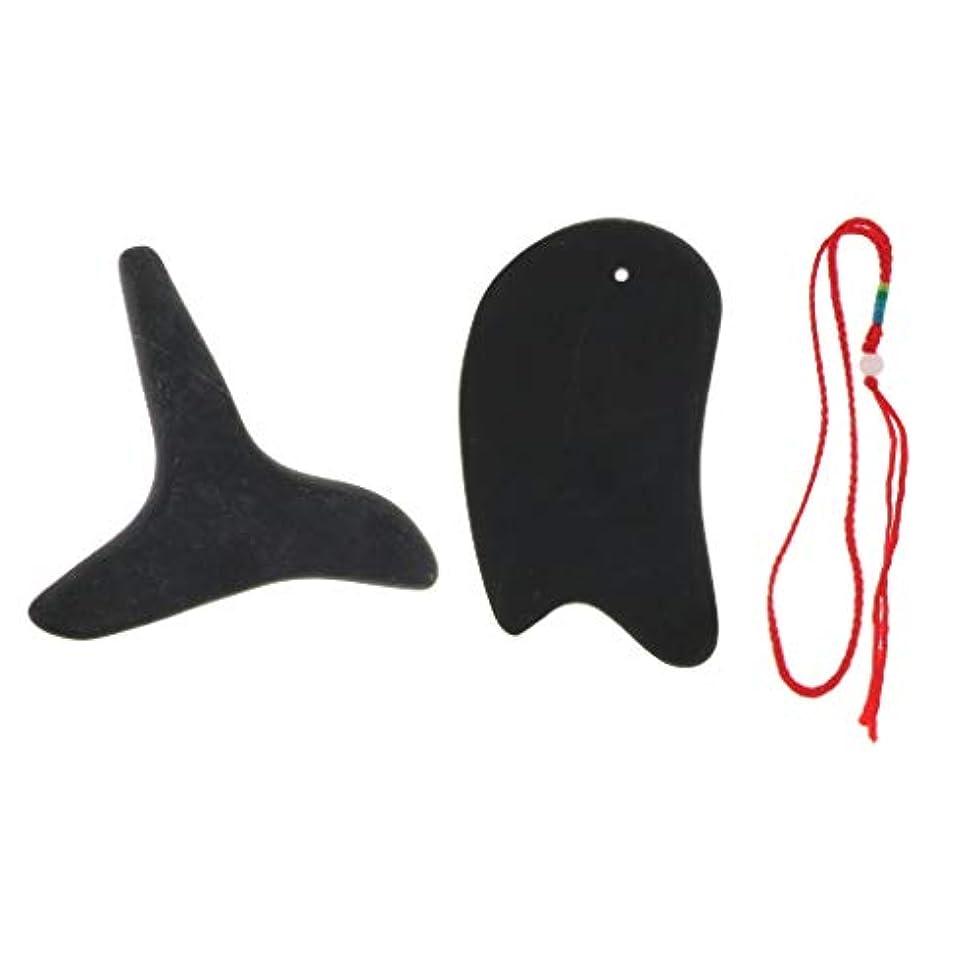 ネックレットヨーグルト北東ポータブル 軽量 かっさプレート 美顔 ボディ マッサージ 使いやすい 2個 快適 疲労緩解