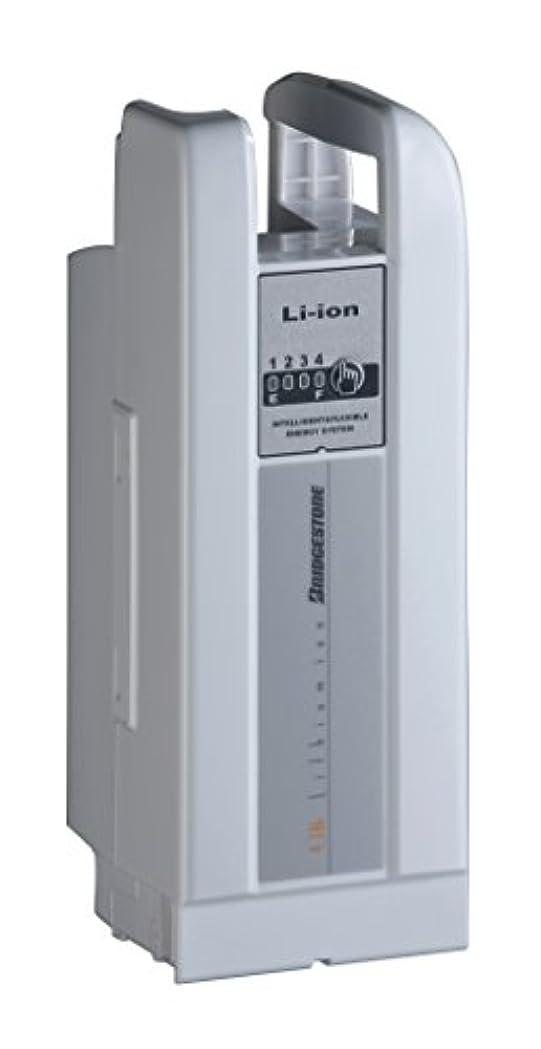 暖かさ黙認する養うBRIDGESTONE(ブリヂストン) リチウムイオンバッテリー ホワイト F895097WH LI4.3N.C