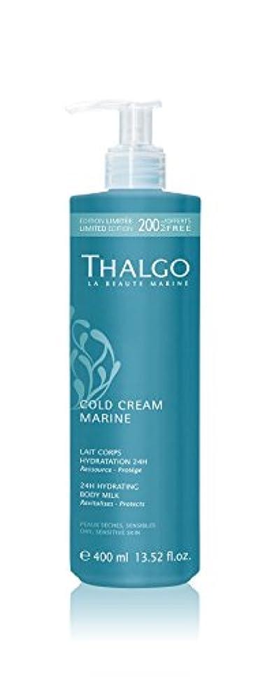 圧力ペック使い込む【数量限定品】THALGO タルゴ コールドマリン ソフトボディミルク 400ml