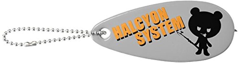 トラフ鑑定地中海HALCYON SYSTEM(ハルシオンシステム) ハル?フローティングキーホルダー グレー
