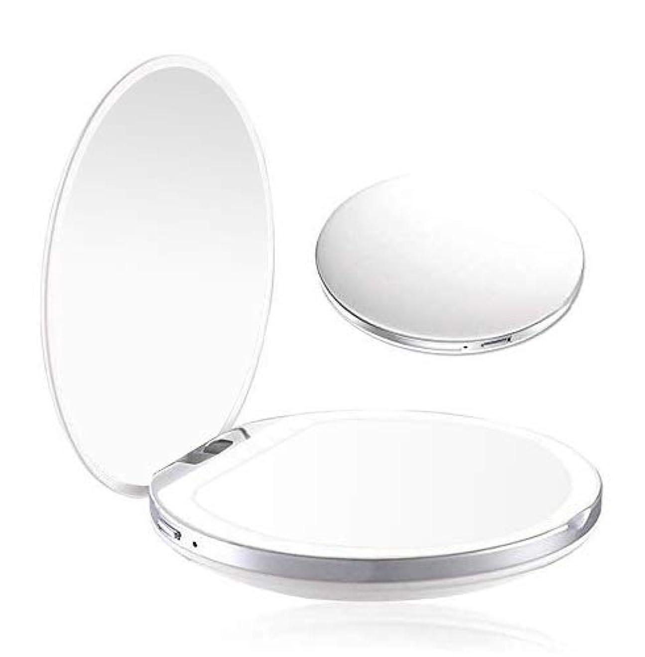 普通のディーラー抜け目がない携帯ミラー 化粧鏡 LED手鏡 両面ミラー 折り畳み式鏡 コンパクトミラー 3倍拡大 持ちやすい ファッション 便利軽量 ファッション USB充電 明るさ調節可能 (ホワイト)