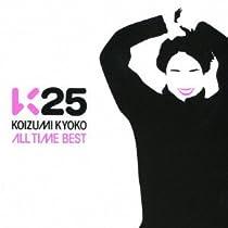 K25~KOIZUMI KYOKO ALL TIME BEST~