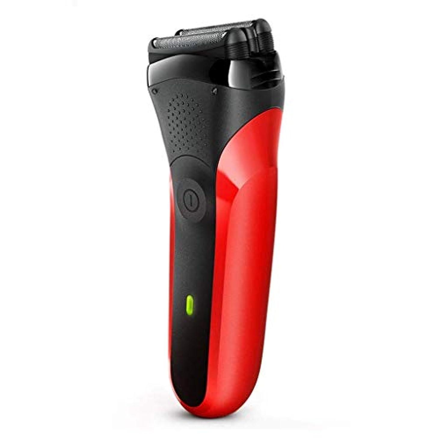 バーマド中毒提出するBEIHUAN 男性用電気シェーバーカミソリ、ボディウォッシュを充電する充電式電気シェーバーウェットとドライメンズシェービング、シェーバースマート
