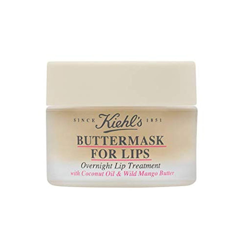 郵便バリー克服するKiehl's (キールズ) 唇用バターマスク 一晩のリップトリートメント 8g
