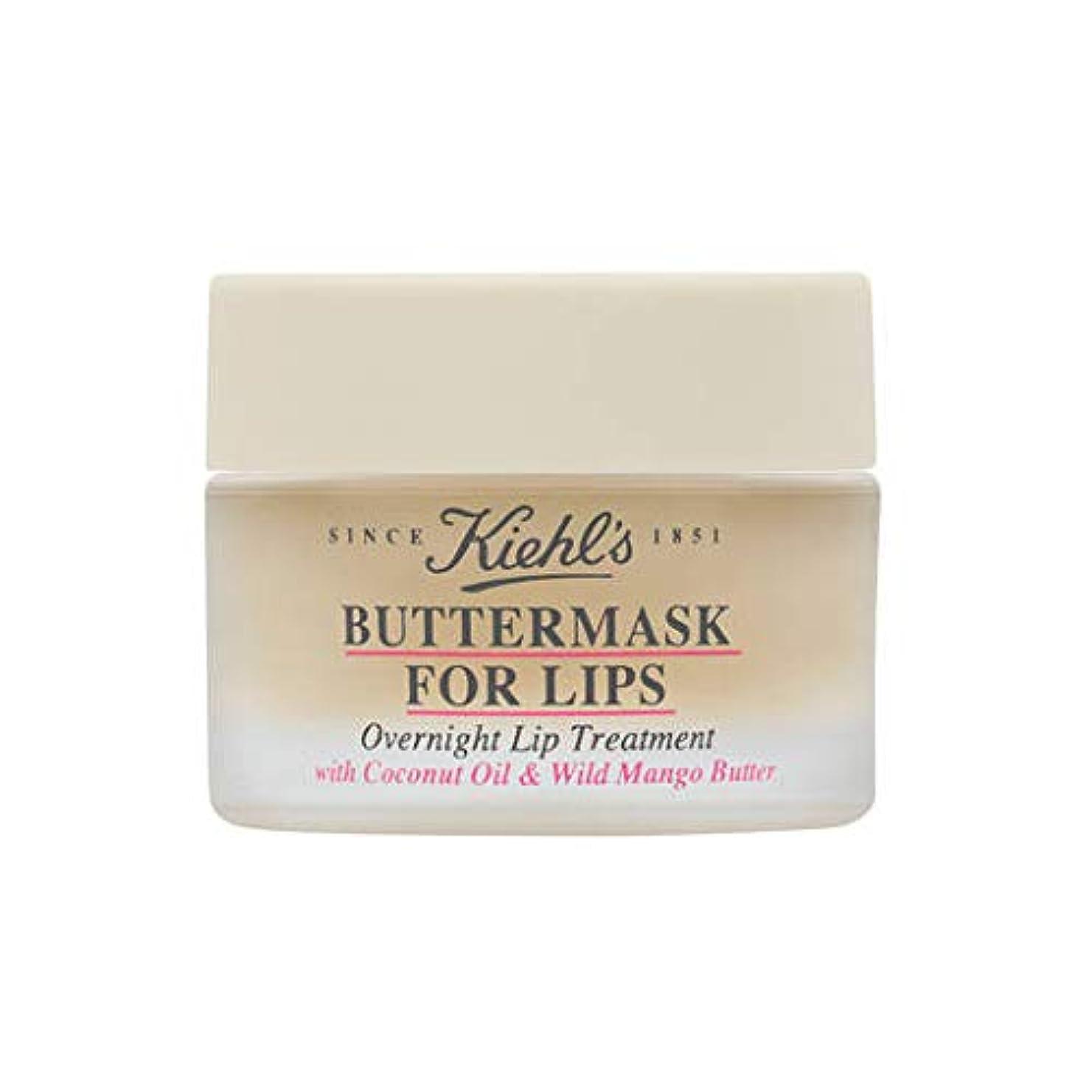 禁輸適合する完全にKiehl's (キールズ) 唇用バターマスク 一晩のリップトリートメント 8g