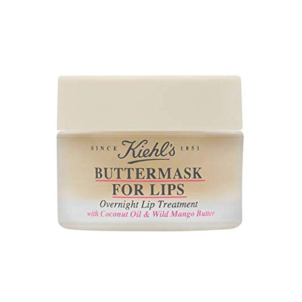 戸口線時計Kiehl's (キールズ) 唇用バターマスク 一晩のリップトリートメント 8g