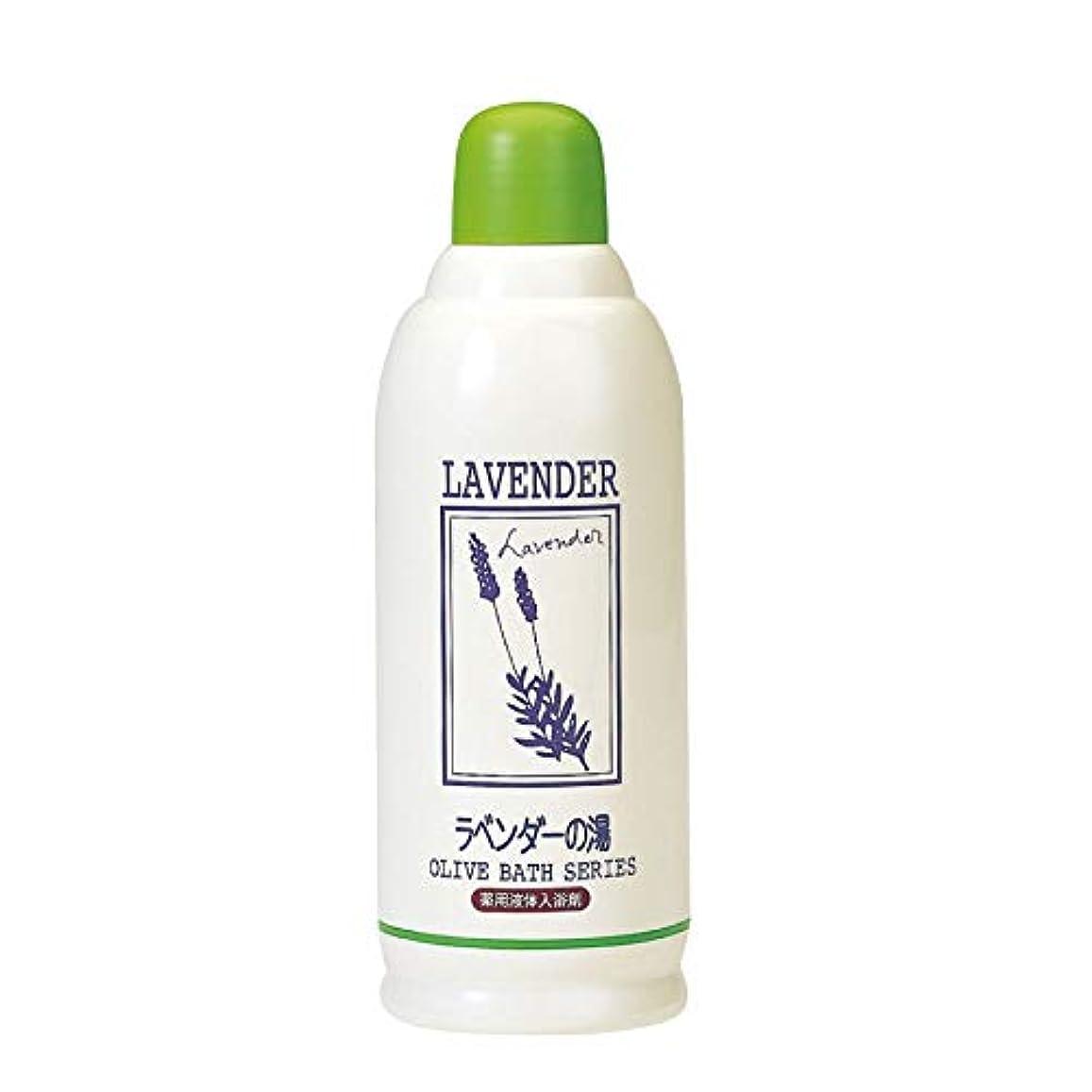 もっともらしいアヒル一月薬用 オリーブの湯S ラベンダーの香り