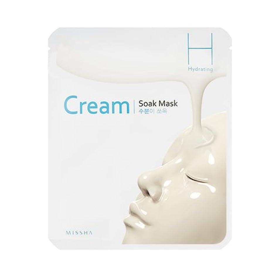 連想枯渇打倒[New] MISSHA Cream Soak Mask 23g × 5ea/ミシャ クリーム ソク マスク 23g × 5枚 (# Hydrating)