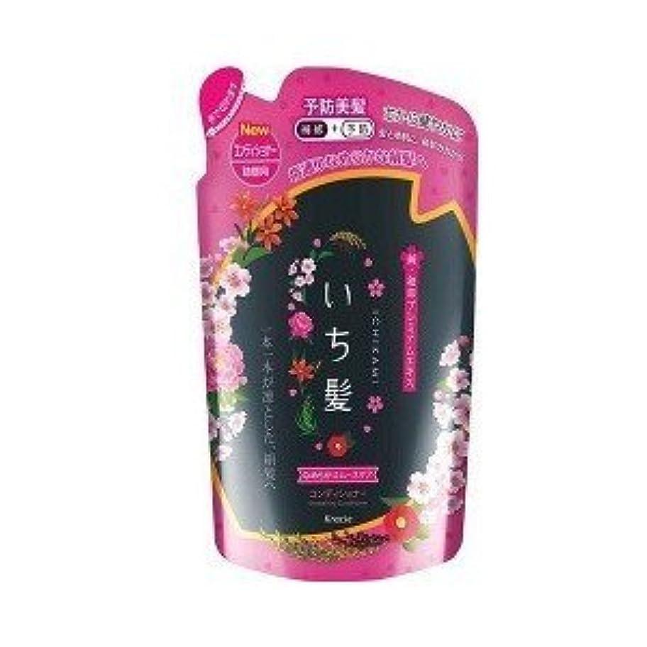 変装ジャンク貼り直す(クラシエホームプロダクツ)いち髪 なめらかスムースケア コンディショナー 詰替用 340g(お買い得3個セット)