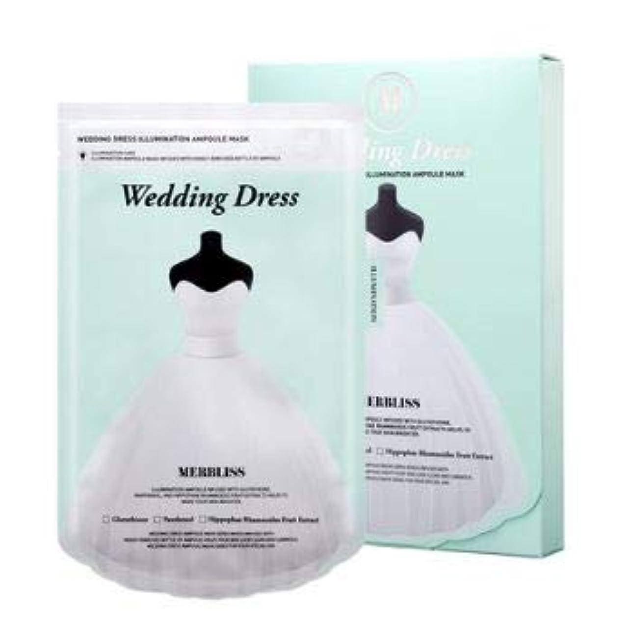 攻撃人口変色する[Merbliss] Wedding Dress Illumination Ampoule Mask 25gx5ea /ウェディングドレスイルミネーションアンプルマスク25gx5枚 [並行輸入品]