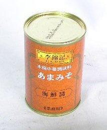 李錦記 海鮮醤 あまみそ 4号缶★★★