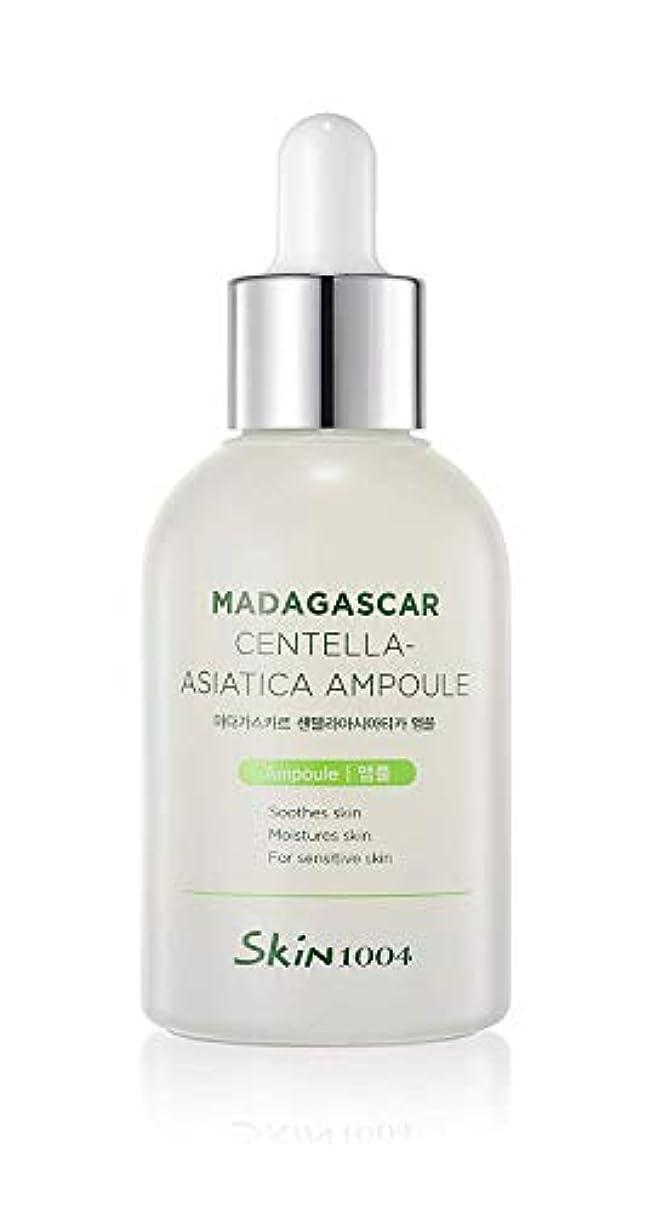 価格誰でもクロールSKIN1004 マダガスカル センテラ アジアチカ 100 アンプル / Madagascar Centella Asiatica 100 Ampoule (50ml)