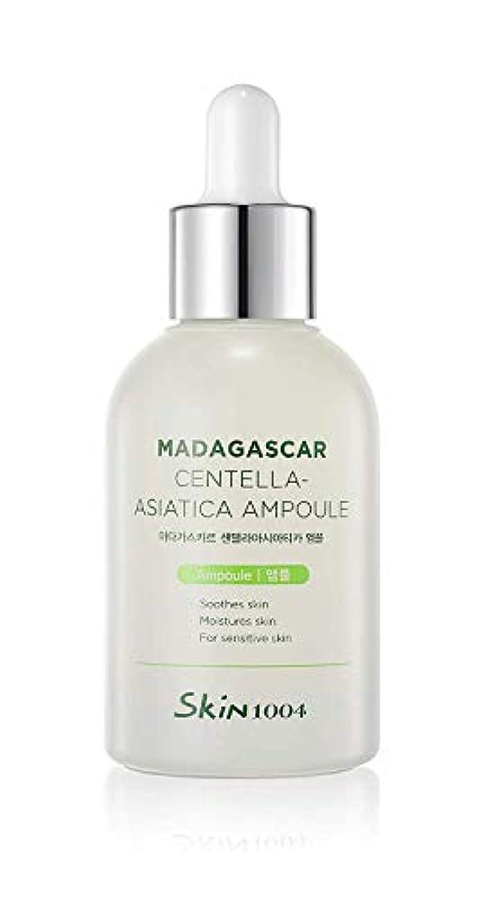 含む百年前提条件SKIN1004 マダガスカル センテラ アジアチカ 100 アンプル / Madagascar Centella Asiatica 100 Ampoule (50ml)
