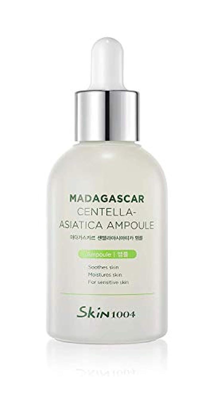 異常労苦カポックSKIN1004 マダガスカル センテラ アジアチカ 100 アンプル / Madagascar Centella Asiatica 100 Ampoule (50ml)
