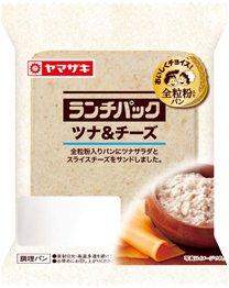 ヤマザキ ランチパック ツナ&チーズ(全粒粉入りパン)山崎製パン横浜工場製造品 ×3個セット
