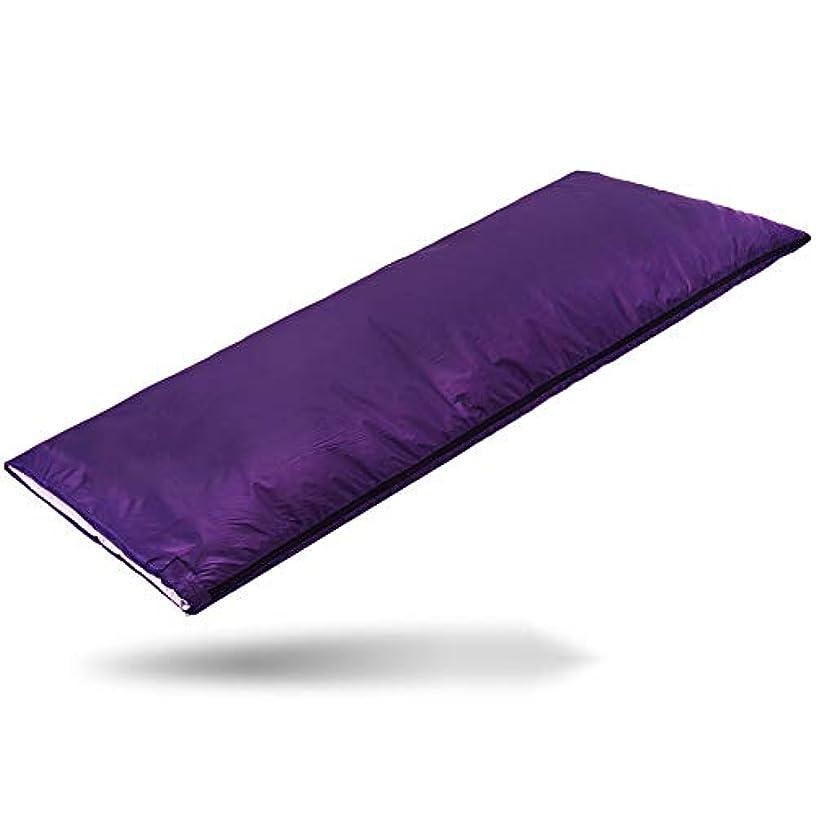 逸話抜粋陸軍寝袋キルト3シーズンキャンプブッシュ屋外屋外 3つの色の大人の風邪および暖かい携帯用旅行ホテルの汚い寝袋を厚くする綿の寝袋 さまざまな色とサイズで利用可能 (色 : 紫の)