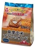 サンコー 発芽玄米ブランのサンド 9枚