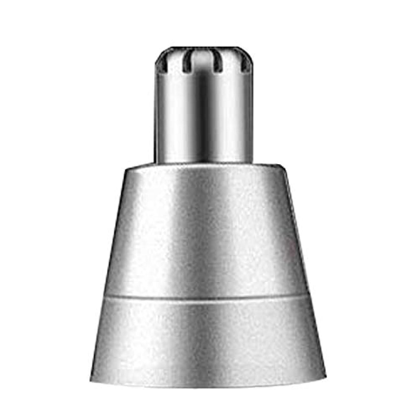 チャーミングシンポジウム不利Vellope エチケットカッター用替刃 NS-01