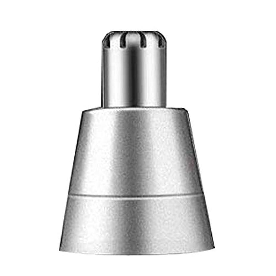広々ポップ実現可能性Vellope エチケットカッター用替刃 NS-01