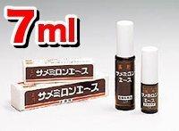 薬用サメミロンエース 7mL【小】(スプレー)