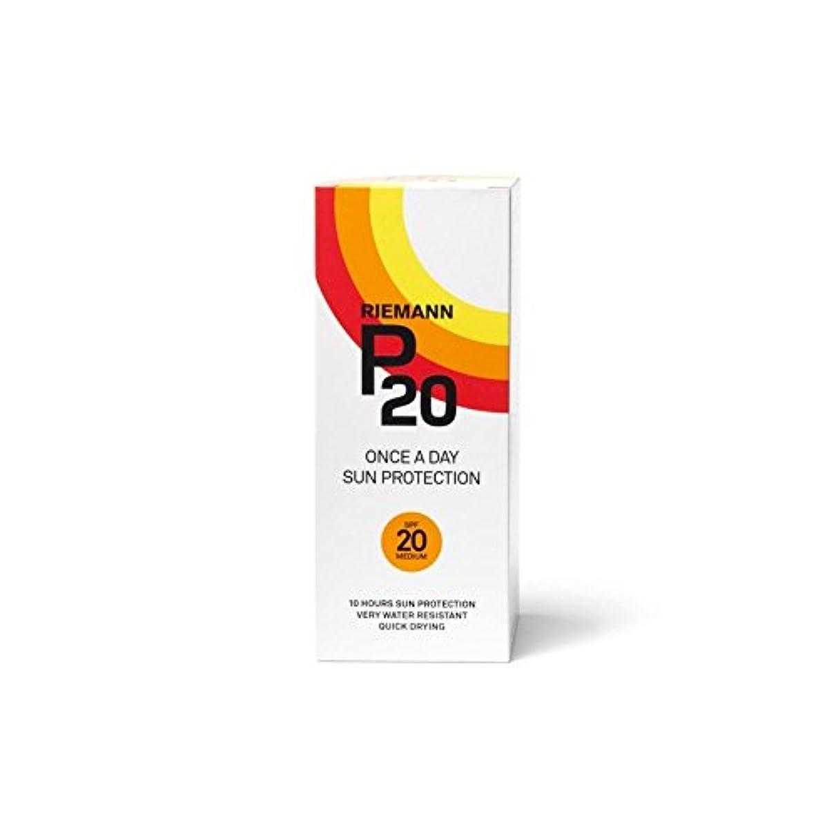 肥満誕生日数値リーマン20のサンフィルター200ミリリットル20 x4 - Riemann P20 Sun Filter 200ml SPF20 (Pack of 4) [並行輸入品]