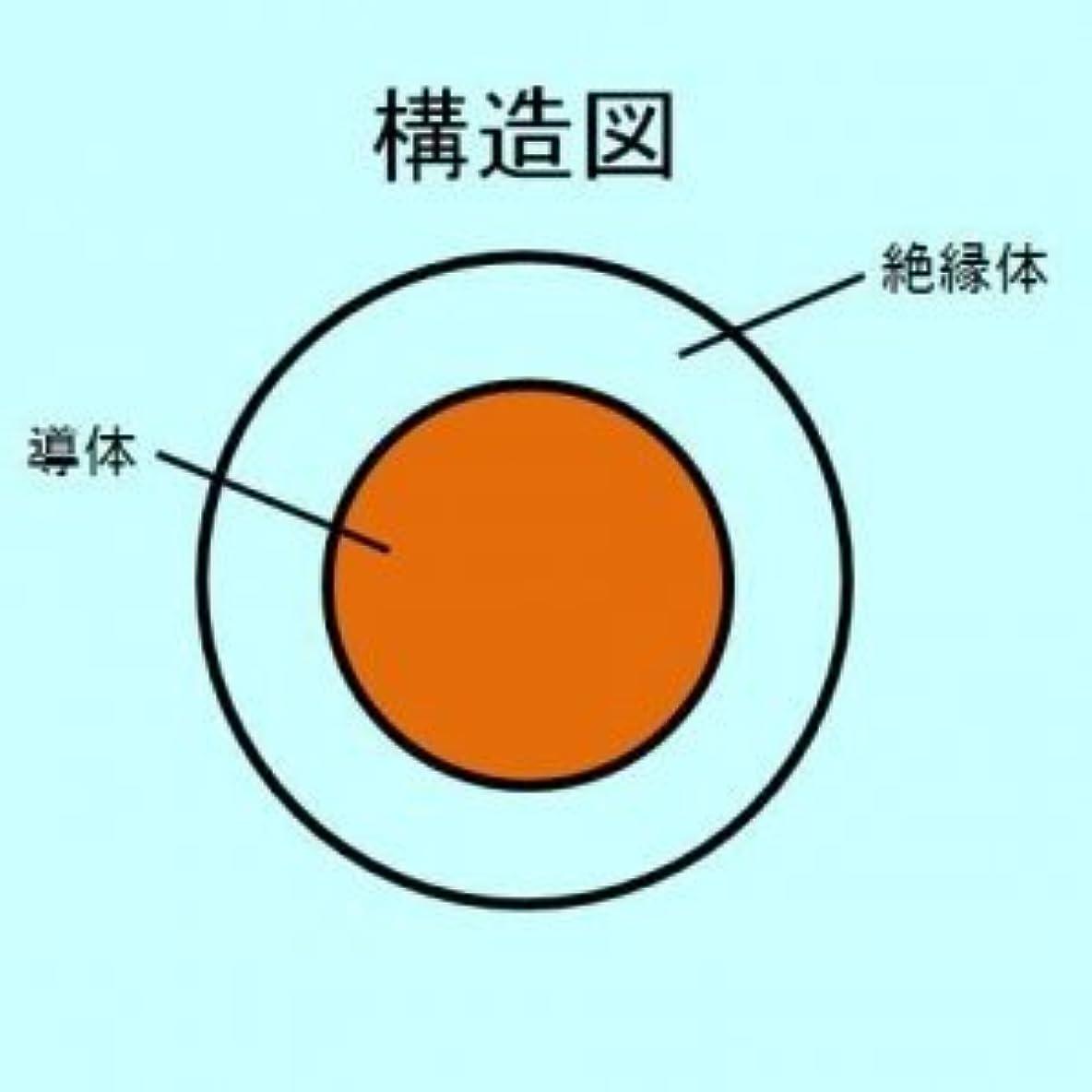複雑でない武器地図三沢電線 300V電子機器用UL電線 AWG28 305m巻 黒 UL_1007_#28クロ×305m