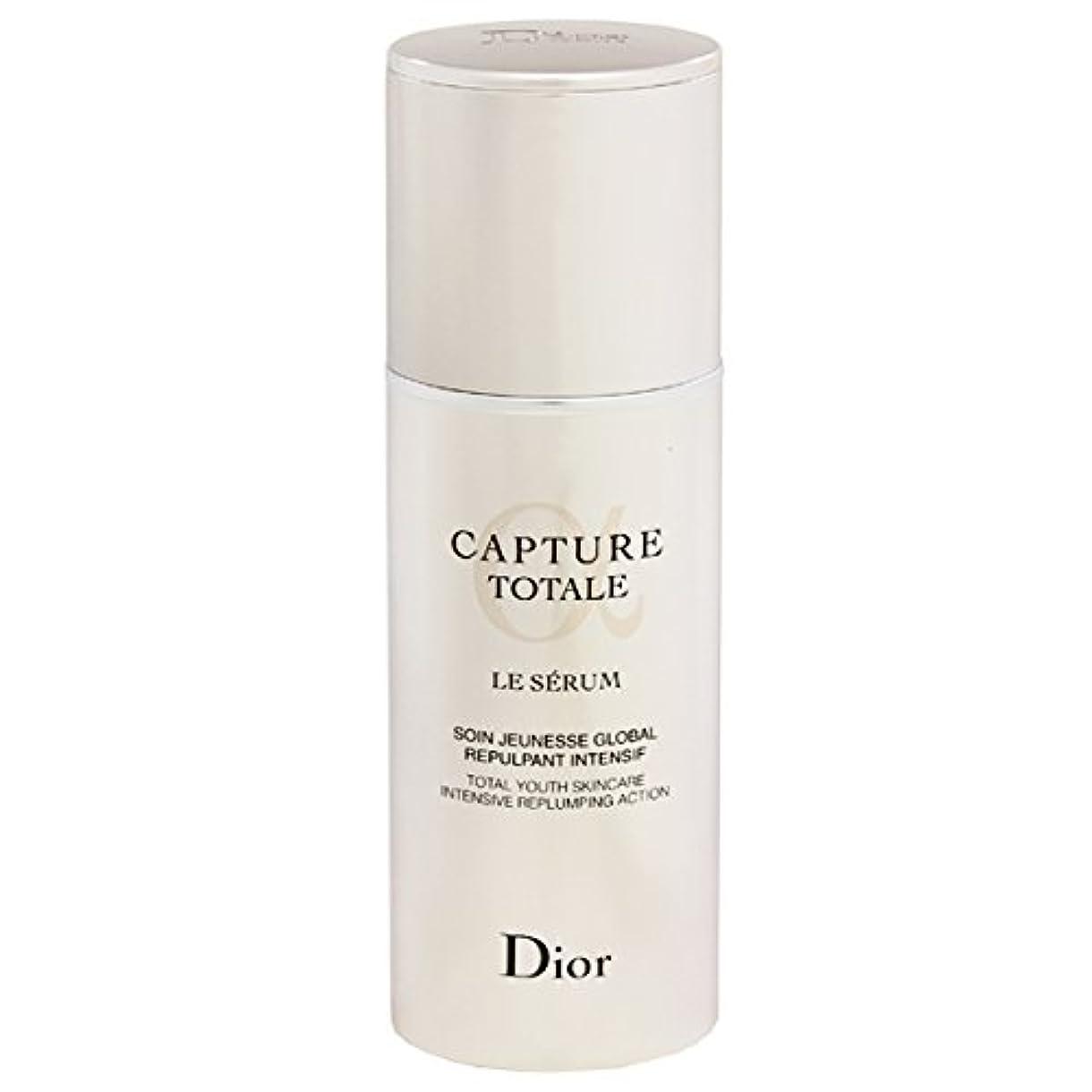 免疫するサンダル有毒Dior カプチュールトータルコンセントレートセラム 50ml [224963] [並行輸入品]