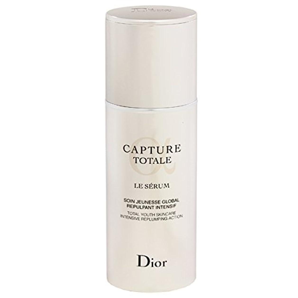 成熟視線反発Dior カプチュールトータルコンセントレートセラム 50ml [224963] [並行輸入品]
