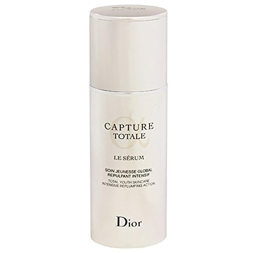起こる式類人猿Dior カプチュールトータルコンセントレートセラム 50ml [224963] [並行輸入品]