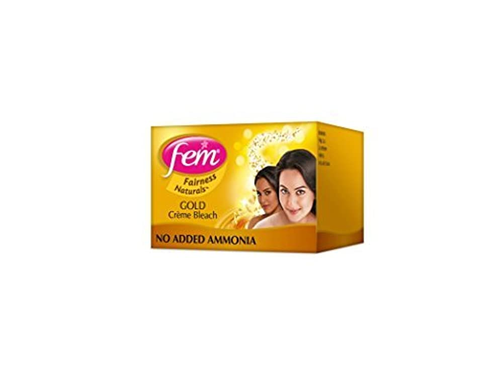 誘発するリングレット葉2 FEM Herbal Gold Cream Bleach Wt Real Gold Golden Glow Natural Fairness 26g X 2 by Fem