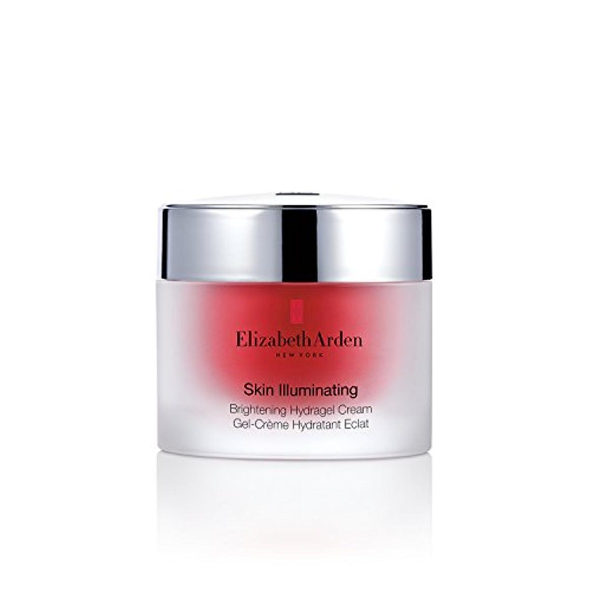 追放スクレーパー辞任エリザベスアーデン Skin Illuminating Brightening Hydragel Cream 50ml/1.7oz並行輸入品