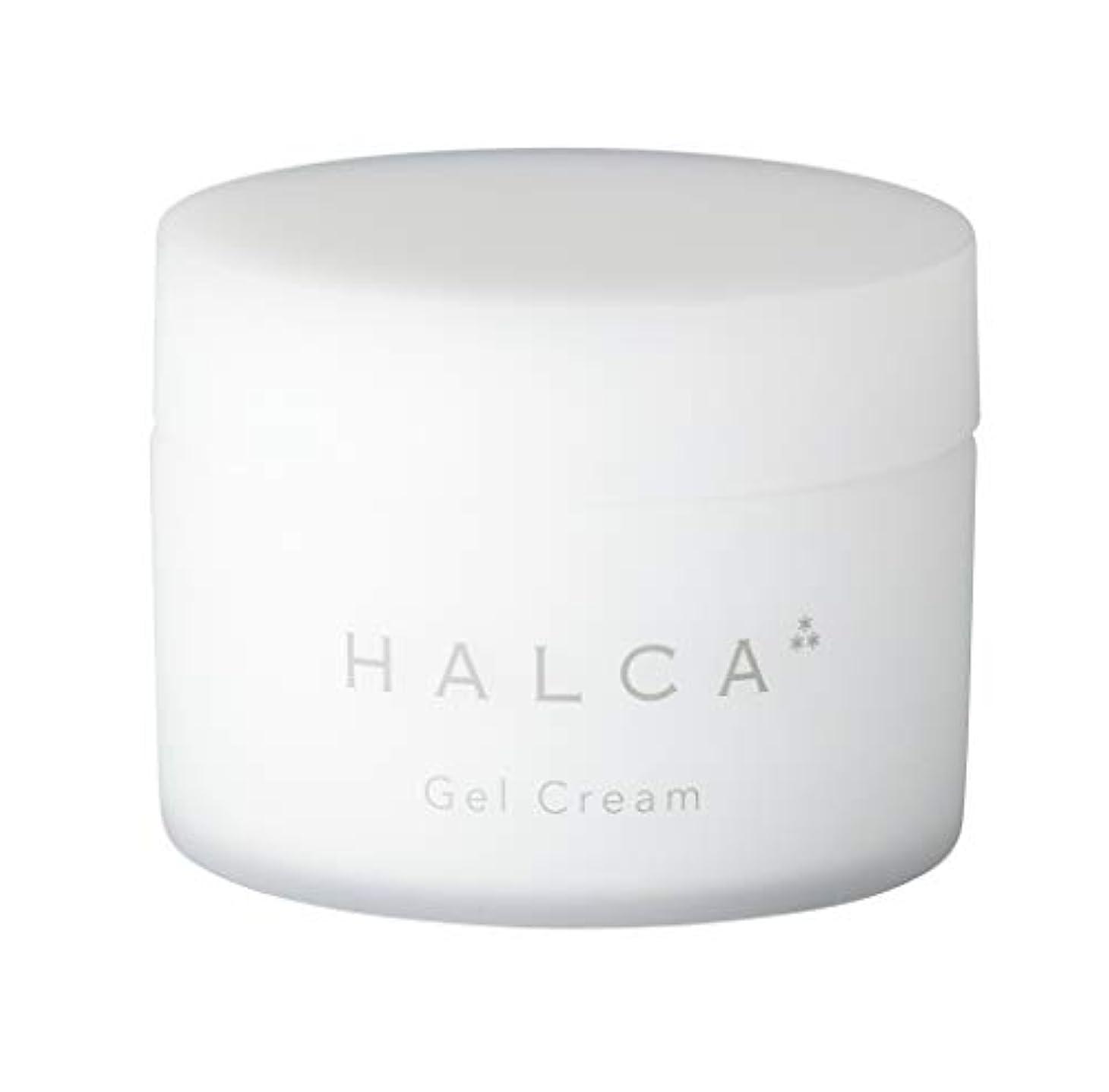 運動ほめる土器HALCA ジェルクリーム(保湿クリーム)