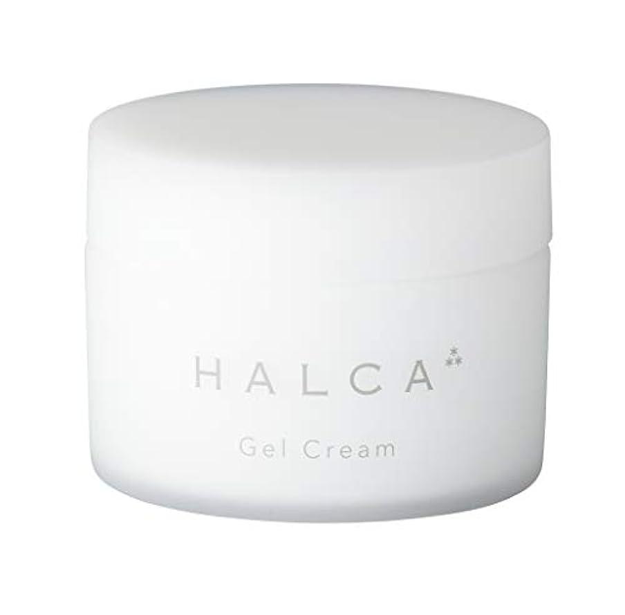 足音同行する描写HALCA ジェルクリーム(保湿クリーム)